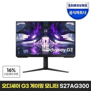 오디세이 G3 S27AG300 144Hz 27인치 게이밍 모니터