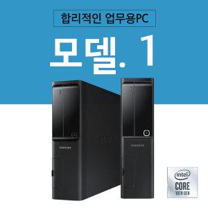모델-1 . G6400/4GB/SSD.256GB/UHD그래픽/윈도우10