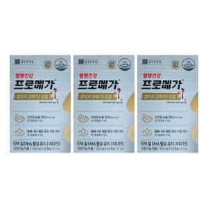 프로메가 알티지 오메가3 듀얼 520mg x 60캡슐/3박스 Y