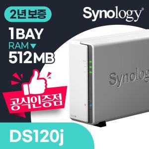 시놀로지 DS120j NAS 클라우드 서버 구축 나스