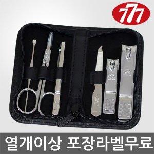 777 손톱깍기 손톱깎이 세트 TS-460SC 460EG 인쇄상담