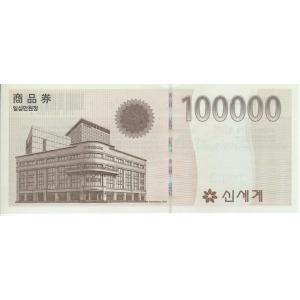 신세계백화점상품권 10만원(핀번호.모바일 당일전송)
