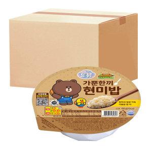 가뿐한끼 현미밥 150G 1박스 30개