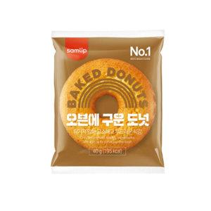삼립 오븐에구운도넛 40gx50개 1박스 구운도넛 도너츠