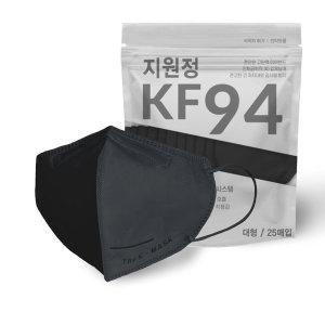 지원정 블랙 새부리형 KF94 대형 마스크 100매 가을용