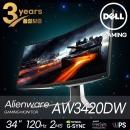 DELL AW3420DW 34인치 IPS 120Hz 게이밍 모니터