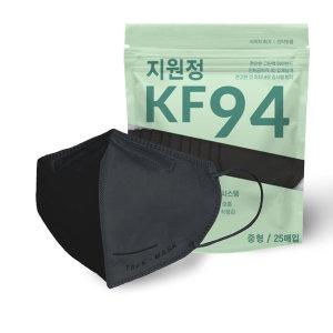 지원정 블랙 새부리형 KF94 중형 마스크 100매 가을용