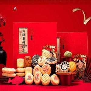 따오샹춘 중국 전통 과자 월병 1.5kg 추석 선물 세트