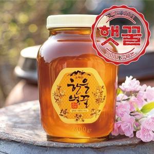 소백산 한울벌꿀 잡화꿀 국내산 무료배송 2.4kg
