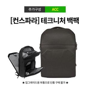 3070윈도우탑재모델 컨스파라 테크니처 노트북 백팩