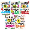 저학년 위한 지식책세트 (전5권) 탈무드/속담/수수께끼/이솝우화/옛이야기