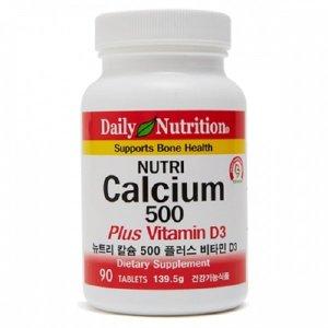 뉴트리 미국 칼슘 마그네슘 아연 비타민D 종합 영양제