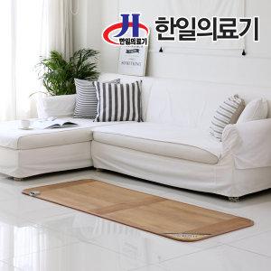 전기장판 전기매트 온열매트 /미니싱글(70x183cm)