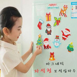 어린이보석십자수 캐릭터 마그네틱 냉장고자석 만들기