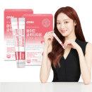 글루타치온 저분자 피쉬 콜라겐 비타민C 2박스/2개월분
