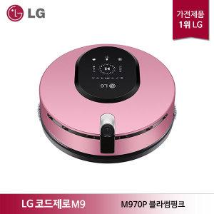 LG 코드제로 M9 물걸레 로봇청소기 M970P