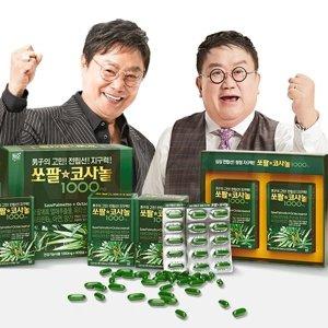 남진 쏘팔코사놀  쏘팔메토 옥타코사놀 130정(4개월