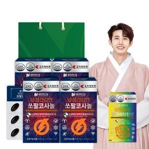 남성건강엔 쏘팔코사놀 4박스+비타민 1박스/쇼핑백동봉