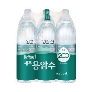 오리온 닥터유 제주용암수 2L 6펫 /생수전문배송