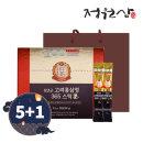 정원삼 6년근 고려홍삼정365 스틱 황 1박스 /남성홍삼