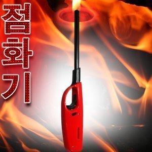 가스 점화기/가스라이타/화이어건/주방용라이타/폭죽