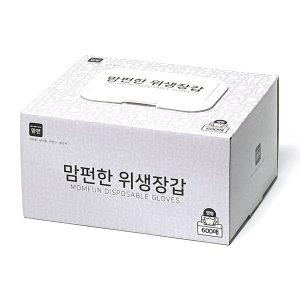 비닐장갑/맘펀 위생장갑 (캡형 600매)