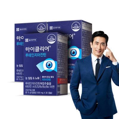 [종근당건강] 15% 아이클리어 루테인 지아잔틴 3박스