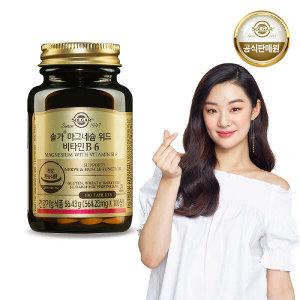 (현대Hmall) 솔가  마그네슘 위드 비타민 B6 (100정/1개월3일)