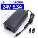 24V 6.3A 어댑터(4핀A타입)LCD  모니터 전원 24V6.3A
