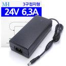 24V 6.3A 아답터(잭5.5mm) 모니터 온열매트 DC 24V6A