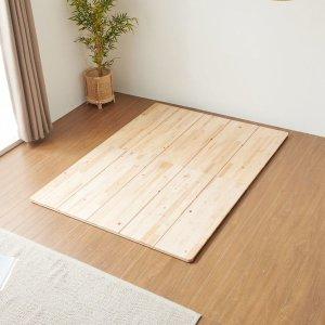 순수 삼나무 원목 SS 침대 깔판 i101935 매트리스깔판