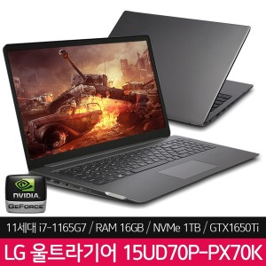 A) LG 울트라기어 15UD70P-PX70K 16GB NVMe 1TB