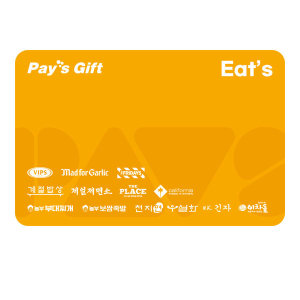 (빕스/TGIF)페이즈 기프트_Eats 5만원권