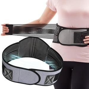 게르마늄 허리청춘 4중 보호대 벨트 복대 근육 지지대