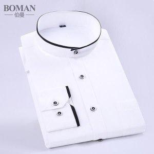 차이나카라 버튼 포인트 정장 셔츠