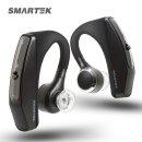 스마텍 STBT-N2 블루투스 이어셋 핸드폰이어셋 검정이