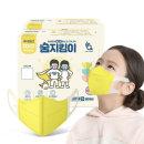 숨지킴이 새부리형일회용마스크 어린이용 옐로우100매