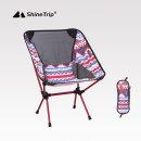 ShineTrip 고급 초경량캠핑의자/접이식의자/달의자