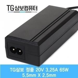 TG삼보 정품 20V 3.25A 65W 넷북 노트북 어댑터