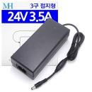 24V 3.5A 어댑터 LCD TV 모니터 DC 24V3.5A아답터