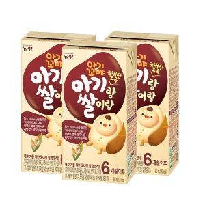 남양 아기랑쌀이랑 국내산 오곡 180ml 96팩/이유식