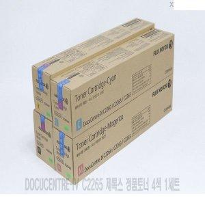 (제이큐) 토너 카트리지 제록스 C2265 프린터 정품잉크 DocuCentre IV 4색 1세트