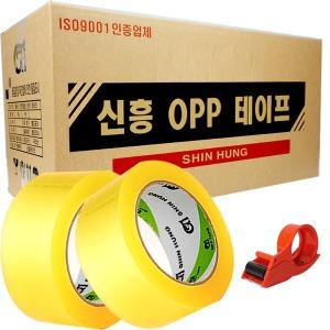 박스테이프 경포장 80M 15개 투명 + 고급커터기