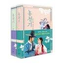 홍천기 1-2 세트 : 전2권 (리커버 에디션) 정은궐 장편소설