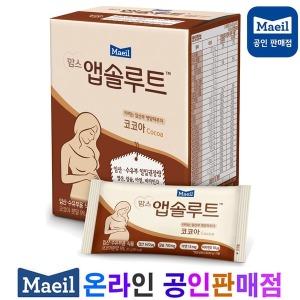 앱솔루트 맘스 코코아(20gx10) 1팩 / 매일유업