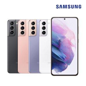 삼성전자 갤럭시S21 256GB SM-G991N 자급제 팬텀핑크C