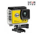 SJCAM SJ5000X ELITE 자전거 블랙박스 액션캠 엘로우