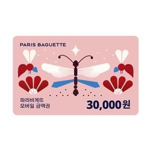 (파리바게뜨)(추석) 모바일 3만원권