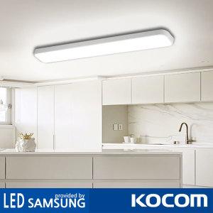 코콤 LED 시스템 플러스 주방등 60W 형 LED등 A/S 2년