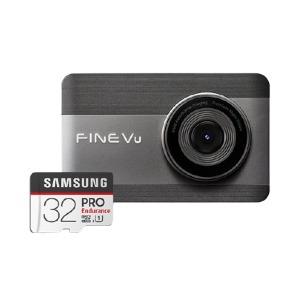 파인뷰 X700 블랙박스 FHD 64GB로 무료업 출장설치